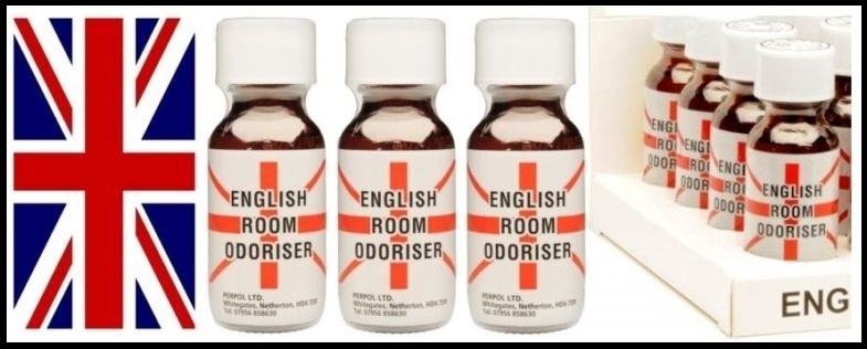 ENGLISH ROOM AROMA
